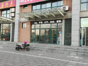 泰安高新区晨耀教育培训学校
