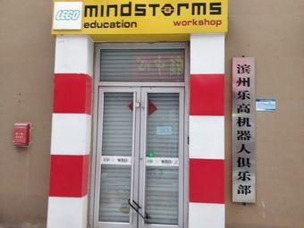 滨州乐高机器人俱乐部