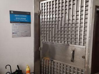 华南农业大学寄生虫教研室