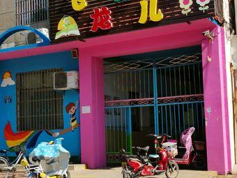 飞龙幼儿园