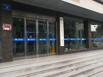 太原市税务局第二稽查局