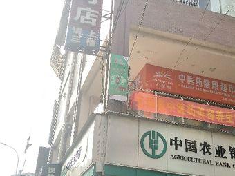 茶都网络(1号店)