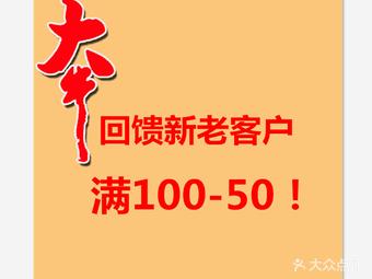 大牛潮汕牛肉火锅(芦恒路店)