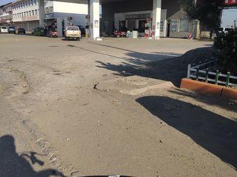 俊博加油站