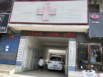 河南省中医药继续教育项目针灸理线新疗法培训基地