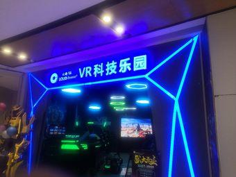 云趣VR科技乐园
