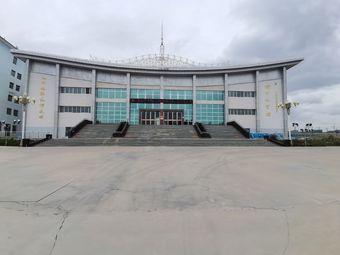 榆中体育馆