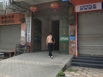 博白县劳动就业培训中心实训基地