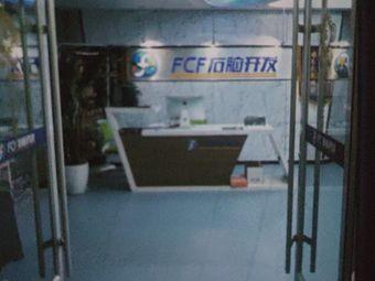 FCF右脑开发