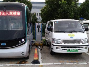 南京金龙客车制造有限公司电动汽车充电站