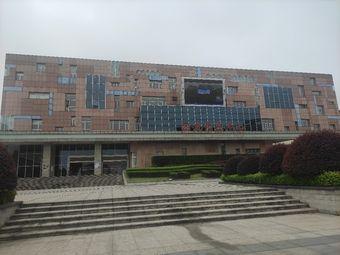 湖南交通职业技术学院图书馆