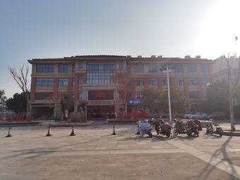 塘桥文化中心