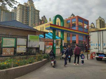 红杉树幼儿园
