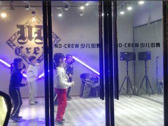 ND-CREW少儿街舞
