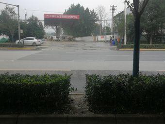 中国石油富裕路CNG加气站