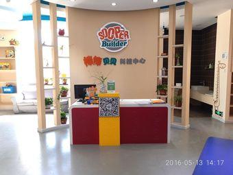 棒棒贝贝乐高科技中心(No.150店)