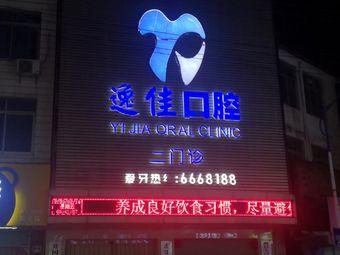 南昌大学抚州医学分院实习教育基地