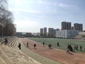 职业技术学院足球场