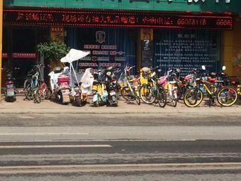 北京派斯国际教育