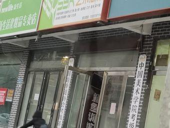 清大集团SSK艺术学校