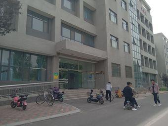 河北机电职业技术学院实验实训楼7号