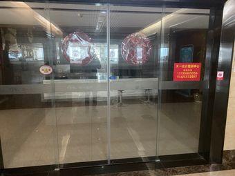 台州天一会计师事务所有限公司