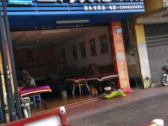 上海奥尤麻将机