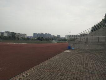 西南石油大学运动场地(中环路店)