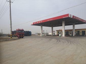 恒昌加油站