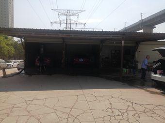 大冲洗车场