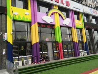 北京红缨连锁幼儿园