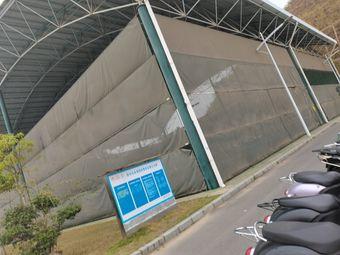 梧州市网球中心