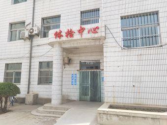 内蒙古自治区中医院体检中心