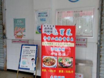 四川商务职业学院和盛校区-食堂