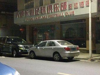 天峰东湖足球俱乐部主题酒店