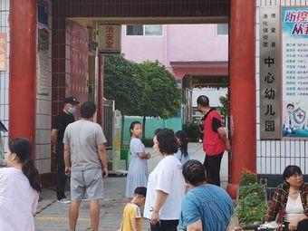 博爱县清化镇街道中心幼儿园