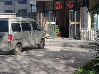 锦秦·永昌保险销售三迪营业部