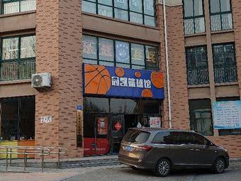 冠凯篮球馆