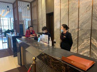 银川国际交流中心酒店-会议室