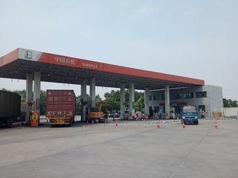 中国石化兰考服务区加油站(兰考服务区加油站)