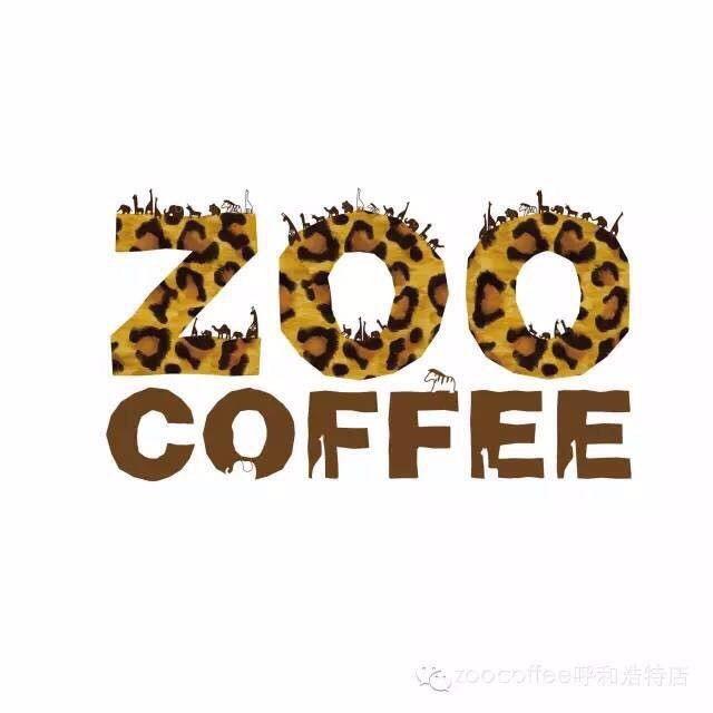 zoo coffee动物园咖啡(长乐宫店)