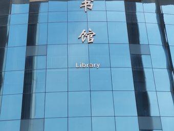 郑州工业应用技术学院图书馆