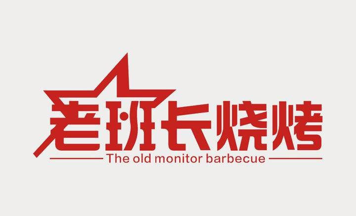 logo logo 标志 设计 矢量 矢量图 素材 图标 720_436