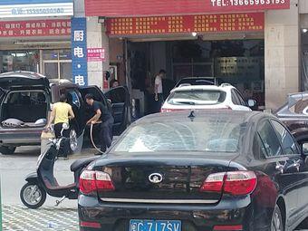 锦州汽车美容服务中心