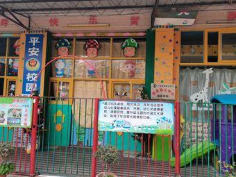 童星幼儿中心