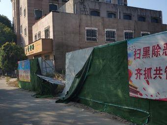 扬州鸿达兴业电动汽车充电站