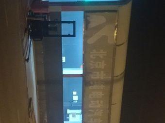 北京市纯电动汽车换电站