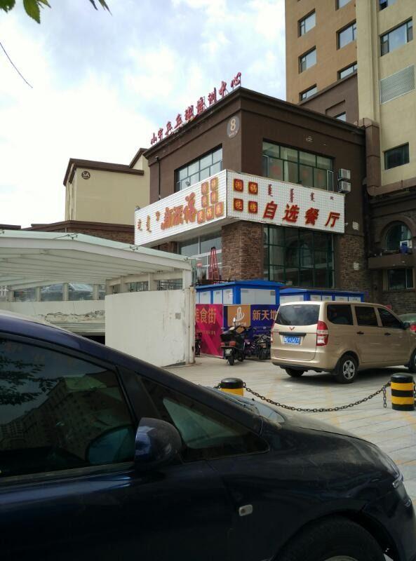 小宇乒乓球培训中心