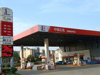中国石化德安第八加油站