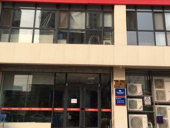 上海证券报股民学校